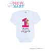 NEW BABY Body nyomtatott mintával New Baby 1 éves vagyok rózsaszín | Rózsaszín | 86 (12-18 h)
