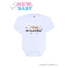 NEW BABY Body nyomtatott mintával New Baby Happy Halloween | Narancssárga | 68 (4-6 h)