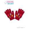 NEW BABY Gyermek téli kesztyű New Baby Girl piros | Piros | 122 (6-7 éves)