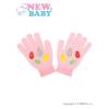 NEW BABY Gyermek téli kesztyű New Baby Girl világos rózsaszín | Világos rózsaszín | 122 (6-7 éves)