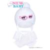 NEW BABY Téli gyerek kötött sapka és sál New Baby fehér   Fehér   104 (3-4 éves)