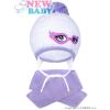 NEW BABY Téli gyerek kötött sapka és sál New Baby lila