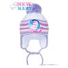 NEW BABY Téli gyermek sapka New Baby Lisa lila | Lila | 104 (3-4 éves)