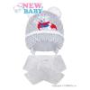 NEW BABY Téli gyermek sapka sállal New Baby maci szürke | Szürke | 104 (3-4 éves)