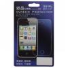 NewTop Sony Xperia L39H z1  Newtop Screen Protector clear védőfólia