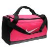 Nike sport táska - Nike Brasilia Small Grip Bag Pink