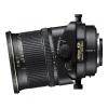 Nikon 45 mm 1/2.8 D ED