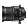 Nikon PC-E 45mm f/2.8D ED Micro (JAA633DA)