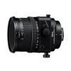 Nikon Pro 85mm f/2.8 D ED PC-E Micro Nikkor perspektíva korrekciós makró objektív