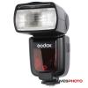 Nikon TTL rendszervaku TT-685 a Godox-tól