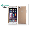 Nillkin Apple iPhone 6/6S szilikon hátlap - Nillkin Nature - barna