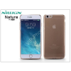 Nillkin Apple iPhone 6 Plus/6S Plus szilikon hátlap - Nillkin Nature - aranybarna