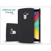 Nillkin Lenovo Vibe X3 Lite/Vibe K4 Note hátlap képernyővédő fóliával - Nillkin Frosted Shield - fekete