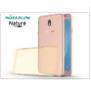 Nillkin Samsung J530F Galaxy J5 (2017) szilikon hátlap - Nillkin Nature - aranybarna