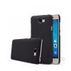 Nillkin Super Frosted hátlap tok Huawei Y5 II, fekete + ajándék kijelzővédő fólia