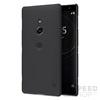 Nillkin Super Frosted hátlap tok Sony Xperia XZ2, fekete + ajándék kijelzővédő fólia