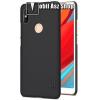 Nillkin SUPER FROSTED műanyag védő tok / hátlap - képernyővédő fólia - érdes felület - FEKETE - Xiaomi Redmi S2 - GYÁRI