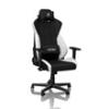Nitro Concepts S300 Radiant White Gamer szék - Fekete/Fehér