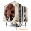 Noctua CPU hűtő NH-U9DXi4