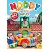 Noddy 4. - Ne félj Noddy! (DVD)