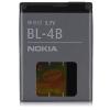 Nokia Akkumulátor, Nokia BL-4B, 700mAh, Li-ion (BL-4B)