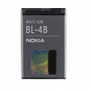 Nokia Akkumulátor, Nokia BL-4B, 700mAh, Li-ion, gyári