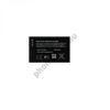 Nokia BL-5C gyári akkumulátor 1100mAh új verzió