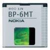 Nokia BP-6MT Li-Ion 1050 mAh Tömeges