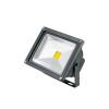 NVC Lighting NFL 107A 20W 6000K COB LED fényvető szürke 120°