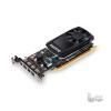 NVIDIA Quadro P600 2GB GDDR5 128bit PCIe videokártya
