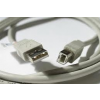 Nyomtatókábel, USB, 3m