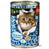 O'Canis for Cats 6 x 400 g - Kacsa, csirke & bogáncsolaj