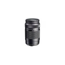 Olympus M.ZUIKO DIGITAL ED 75-300mm f/4.8-6.7 II (EZ-M7530-2) objektív