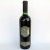 Óncímkés bor Német felirattal Silberhochzeit 25
