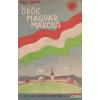 Örök magyar március