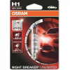 Osram AUTOS OSRAM H1 NIGHT BREAKER UNLIMITED 64150NBU H1 bliszter