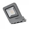 Osram Endura Flood 50W 3000K IP65 szürke,kültéri fali LED reflektor