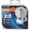 """Osram Halogén izzó, autó/gépjármű, H7, 55W, 12V, OSRAM, """"Cool Blue Intense"""", 2 db"""