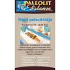 Paleolit Éléskamra Éléskamra Nagyi palacsintája lisztkeverék (édesítés-mentes), 175 g