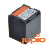 Panasonic DZ-BP21S videokamera akkumulátor a Jupiotól