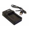 Panasonic EN-EL23_töltő Nikon EN-EL-23 akkumulátor töltő (hálózati és autós)