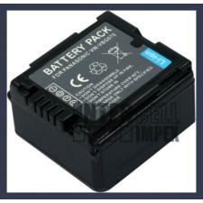 Panasonic SDR-H90 7.2V 1200mAh utángyártott Lithium-Ion kamera/fényképezőgép akku/akkumulátor panasonic videókamera akkumulátor