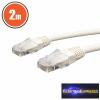 Patch kábel 8P/8C Cat. 5 2 m