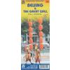 Peking és a Nagy Fal körzete térkép - ITM