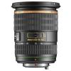 Pentax DA 16-50mm f/2.8 ED AL (IF) SDM