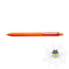 Pentel Golyóstoll PENTEL iZee nyomógombos 0,35 mm narancssárga toll