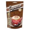 Perottino cappuccino 90 g csokoládé