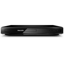 Philips DVP2850 dvd lejátszó