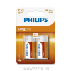 Philips R14L2B/10 C longlife