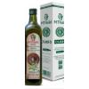 Pithari 100% Extra Szűz Olivaolaj 750 ml
